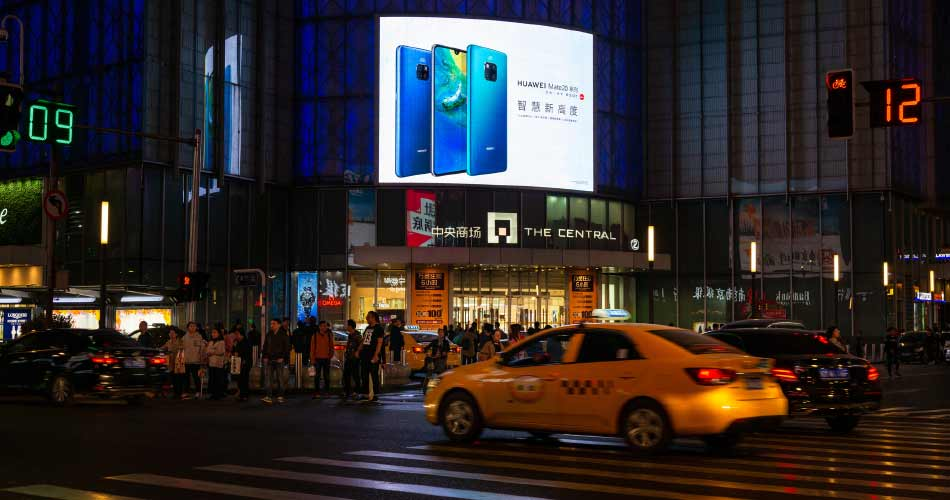 Huawei ads in China